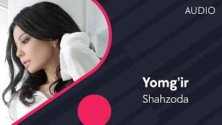 Shahzoda - Yomgir | Шахзода - Ёмгир (music version)