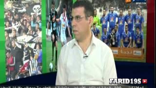 حصة نهار الكرة - فاروق بلقايد - أعراب