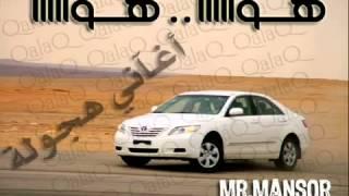 getlinkyoutube.com-اغاني هجولة مغربي 2011