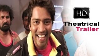 Action 3D Movie Theatrical Trailer - Allari Naresh, Brahmanandam, MS Narayan