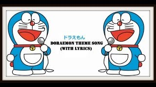 "getlinkyoutube.com-Doraemon theme song ""With Lyrics"" (Tribute to Fujiko F Fujio)"