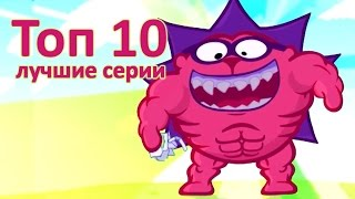 getlinkyoutube.com-Смешарики лучшее   Все серии подряд - старые серии 2011 г. (Мультики для детей и взрослых)