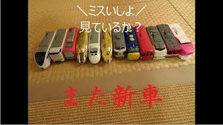getlinkyoutube.com-プラアタック バトルロワイヤル B-30(また新車バトル)