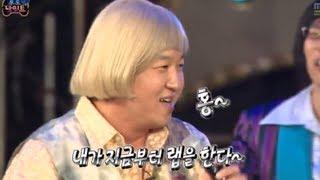 "getlinkyoutube.com-[HOT] 무한도전 가요제 - ""지금부터 내가 랩을 한다"" 홍~ 느낌 아는 정형돈의 새로운 랩 스타일 20130907"
