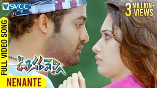 Oosaravelli Movie   Nenante Video Song   Jr NTR   Tamanna   DSP   Surender Reddy