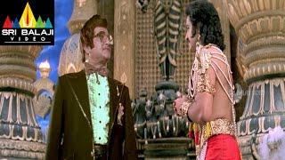 getlinkyoutube.com-Yamadonga Movie Jr.NTR and NTR Powerful Scene | Jr NTR, Priyamani, Mamta Mohandas | Sri Balaji Video