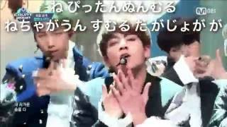 getlinkyoutube.com-피 땀 눈물 【掛け声・カナルビ】Blood Sweat and Tears / BTS