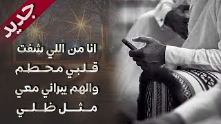 getlinkyoutube.com-شيلة | قلبي محطم | كلمات علي بن خالد العدواني | آداء ملك الاحساس  ناصر البكر