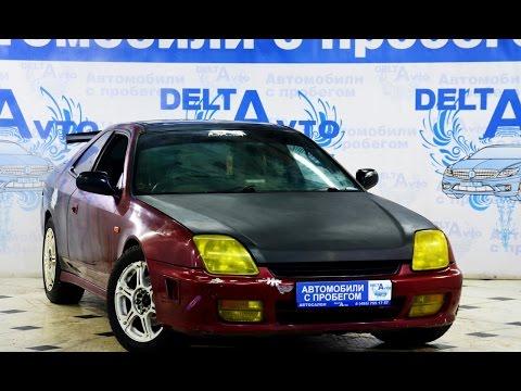 Honda Prelude с пробегом 1996 | ДЕЛЬТА-АВТО