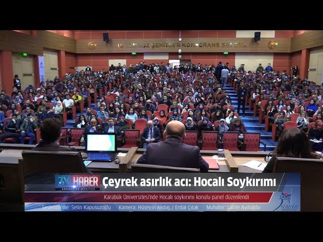 KBÜ'de 'Hocalı Soykırımı' paneli