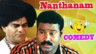 Jagathy Comedy | Nandanam Comedy Scenes | Prithviraj | Navya Nair | Kalabhavan Mani | Innocent
