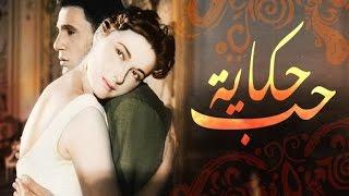 getlinkyoutube.com-حكاية حب / Hekayet Hob