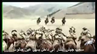 getlinkyoutube.com-معركه عين جالوت -The Battle Of Ain jlut - مؤثرات صوتية