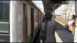 getlinkyoutube.com-【山手線】外回り目白入線発車 女性車掌発車メロディ