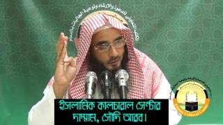 getlinkyoutube.com-Kiyamoter Choto Chota Alamat Part-02 By Sheikh Motiur Rahman Madani