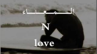 getlinkyoutube.com-فهد عبدالمحسن مات حبي/ تصميم محمد الثبيتي