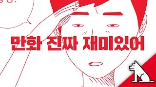 레진코믹스 - 레진 브랜드 영상