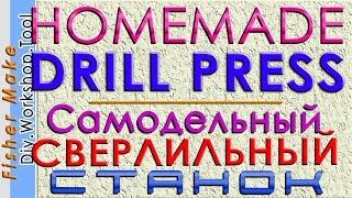getlinkyoutube.com-Сверлильный станок.  Homemade drill press