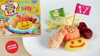 getlinkyoutube.com-Krewetka, klopsy, frytki i omlet z proszku - Okosama Lunch - JAPANA zjadam #96