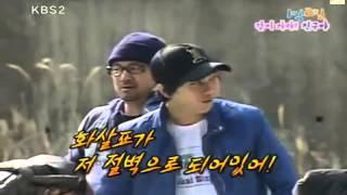 getlinkyoutube.com-방송에서 보기 힘든 이승기 열받은 모습