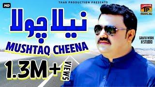 Zalima Nila Chola - Mushtaq Ahmed Cheena - Latest Song 2017 - Latest Punjabi And Saraiki Song