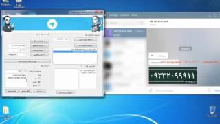 getlinkyoutube.com-Telegram API