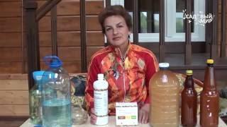 Как получить 5 литров биопрепарата из концентрата Экомик Биоконструктор