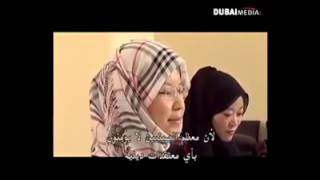 getlinkyoutube.com-فتى الدفينيه - See what I did this Chinese Muslim