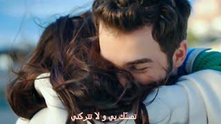 getlinkyoutube.com-💖 رائحة الفراولة 💗 Bir Tanecik Askim 💗 بوراك و أصلي 💗 (مترجمة)