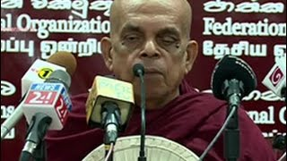 Rathana Thero attempting to avoid public disapproval - Nalaka Thero