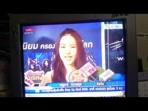 140723 สัมภาษณ์เชอรีน Nation TV