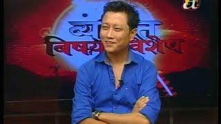 getlinkyoutube.com-Bekti, Bishya Ra Bishesh (Prashant Tamang)