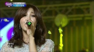 getlinkyoutube.com-【TVPP】Eun Ji(Apink) + Huh Gak - Break Up To Make Up, 은지(에이핑크) + 허각 - 이제 그만 싸우자 @ 2014 KMF Live