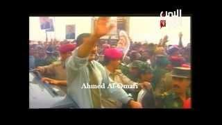 أجمل قصيدة للزعيم علي عبدالله صالح.wmv