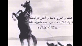 getlinkyoutube.com-لا دندنت حنا لها | بسم ال عرجا صلب يام | اداء: محمد ال نجم - كاملة