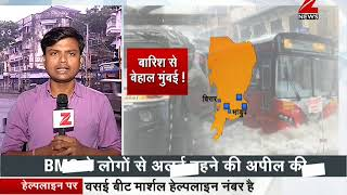 #MumbaiRains: Schools to be shut today; high tide alert issued
