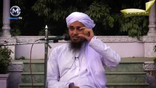 getlinkyoutube.com-Mufti Tariq Masood Bayan in Valima in Lahore