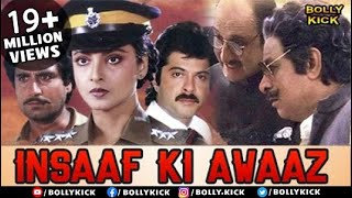 Insaaf Ki Awaaz Full Movie | Hindi Movies 2018 Full Movie | Anil Kapoor Movies | Rekha