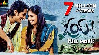 getlinkyoutube.com-Oye Telugu Full Movie   Latest Telugu Full Movies   Siddharth, Shamili, Sunil   Sri Balaji Video