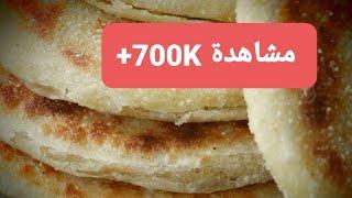getlinkyoutube.com-الرغايف ملوي خامر روعة /   (Rghayef Meloui khamer ( Moroccan Pancakes