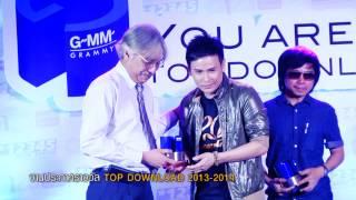 "getlinkyoutube.com-【ข่าว】งานประกาศรางวัล ""TOP DOWNLOAD"" 2013 - 2014"