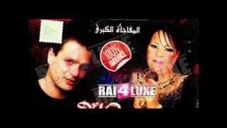 getlinkyoutube.com-Cheb Salim Duo Cheba Djamila 2014 - Ana Mardi Tawel
