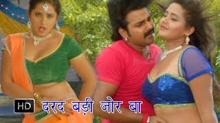 getlinkyoutube.com-Darad Badi Jor Ba || दरद बड़ी जोर बा || Indu Sonali, Feat. Pawan Singh || Bhojpuri Hot Songs