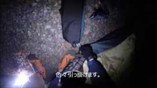 getlinkyoutube.com-【2014】スーパーカブでソロキャンプ【冬】