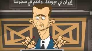 ويكي شام | قصر الشعب | الحلقة -11 | مجلس الشعب
