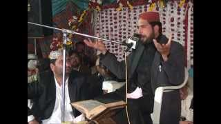 Allama Jameel Ahmed Zahid sb part2 of 4 in Mehfil e Naat Arzua Rehmat Geowanjal