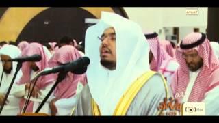 getlinkyoutube.com-ليلة 27 رمضان - سورة ق - ياسر الدوسري HD