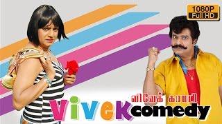 getlinkyoutube.com-Vivek Comedy Scenes | Latest Vivek Best Comedy Scenes Collection | New Tamil Comedy