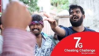 getlinkyoutube.com-7G Cheating Challenge | Senjurvean | Aairtell 4G Ad Parody