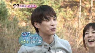 getlinkyoutube.com-우리 결혼했어요 - We got Married, Won-Jun, So-Hyun(33), #02, 김원준-박소현(33) 20111203